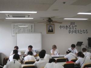 06-光生会