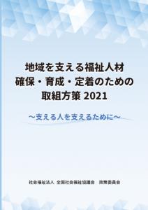 2021-04-19 145415