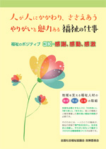 pamphlet201612_img